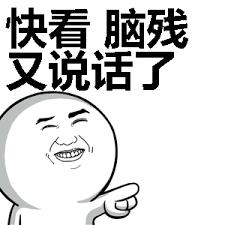 Sohai鸡大4.jpeg