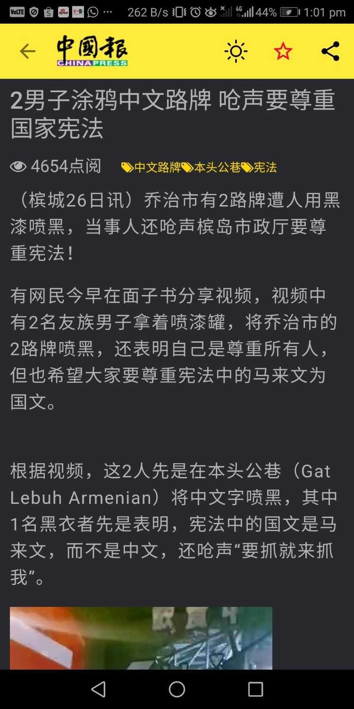 Screenshot_20201026-130114.jpg