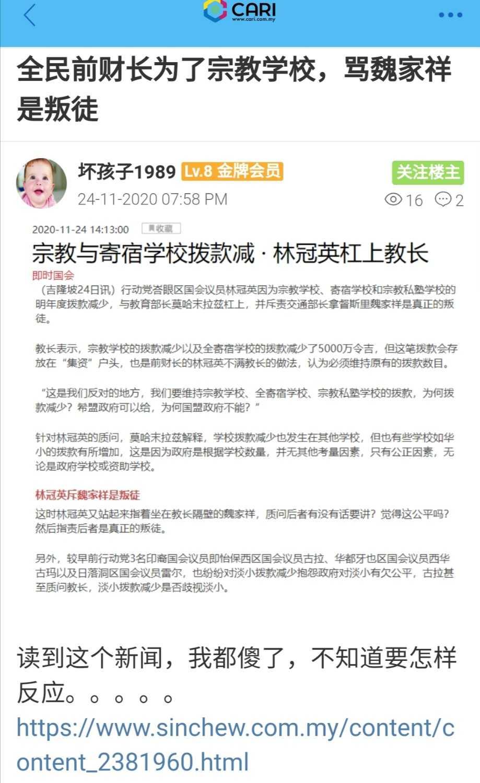 Screenshot_20201124_203744.jpg