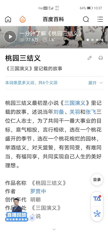 Screenshot_20210102_103701_com.huawei.browser.jpg