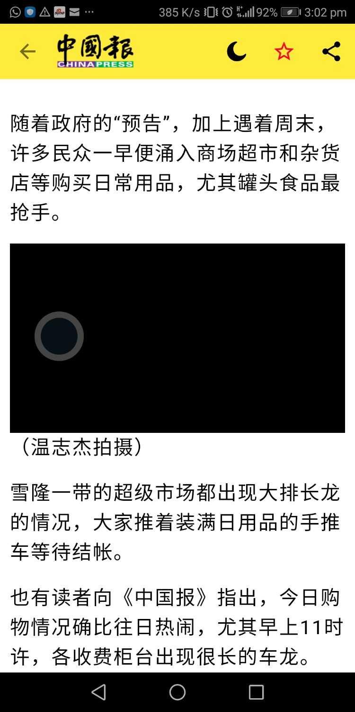 Screenshot_20210109-150253.jpg