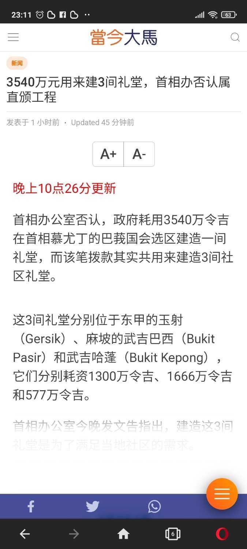 Screenshot_2021-01-16-23-11-41-409_com.opera.browser.jpg