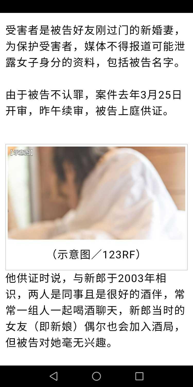 Screenshot_20210126-155751.jpg