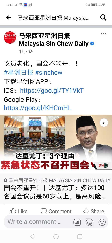 Screenshot_20210303_163658_com.facebook.katana.jpg