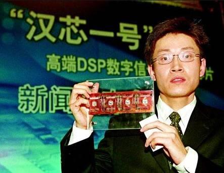 CCP Processor 01.jpg