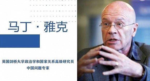 src=http___img2.jiemian.com_101_original_20200705_159387858613003800_a580xH.jpg.jpg