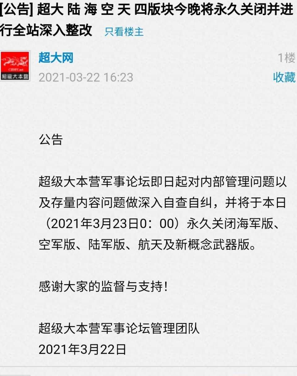 SmartSelect_20210417-152542_Samsung Internet.jpg