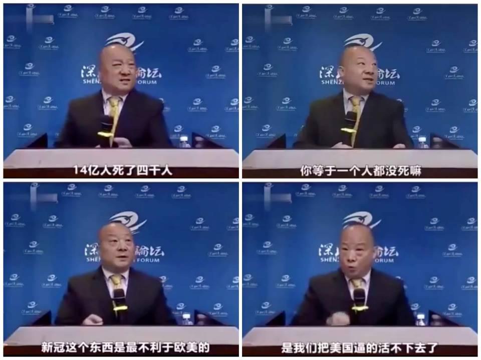 Sohai CCP Sozai LiYi 01.jpg