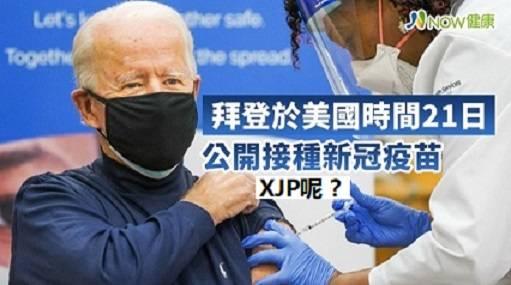 Biden Brave XJP Chicken02.jpg