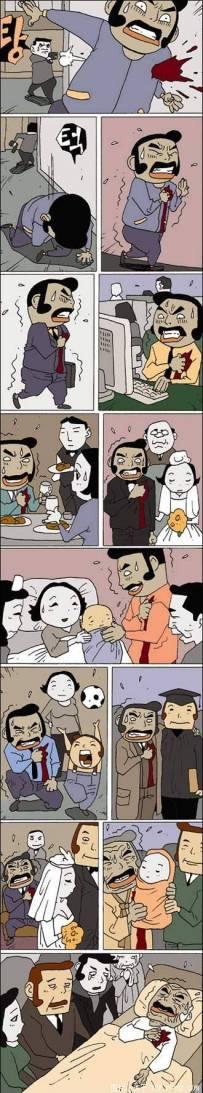 韓國搞笑漫畫 - part 7