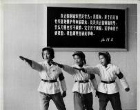老外拍的中国文革时期老照片