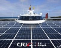 世界最大太陽能船環球之旅抵達厄瓜多。。。
