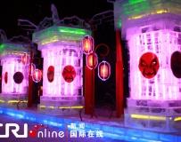 """""""冰雪中國"""":哈爾濱冰燈和雪雕。。。"""