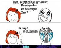 中國盜版復仇者T-Shirt... 還是二次創作??