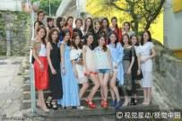 2016香港小姐20强集体拍外景 私服酱紫