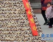 新春一景:河南特大棗饃 高度超兩米。。。