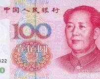世界各国的纸币,您见过多少?