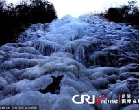 安徽黄山现罕见壮观大冰瀑。。。