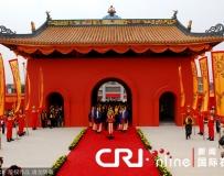 南寧舉行孔廟遷建落成儀式。。。。