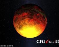 開普勒探測到最小類地行星 體積是地球1.4倍。。。
