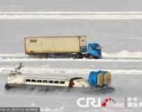 中俄界河黑龍江黑河段開通冬季冰上汽車運輸。。。