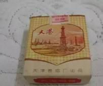 已經絕版的中國老香煙