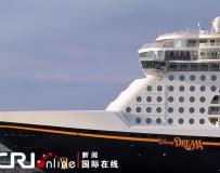"""迪尼斯最新邮轮""""迪斯尼之梦""""即将启航 装修豪华美仑美奂。。。"""
