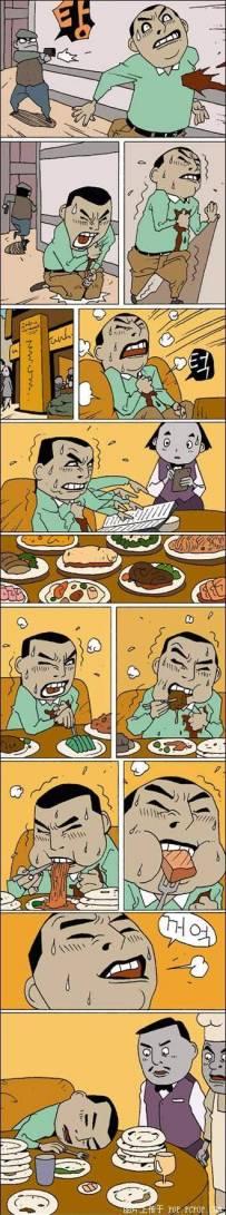韓國搞笑漫畫 - part 6