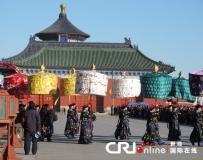 """北京春節的大型""""皇帝祭天""""表演。。。"""