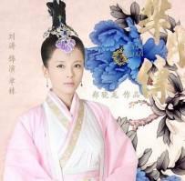 女星刘涛丹麦被盗手表珠宝 价值400万