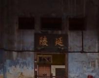 原来马来西亚有这种建筑物~
