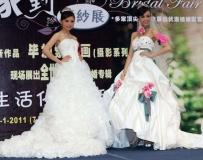 公主嫁到婚紗展。。。