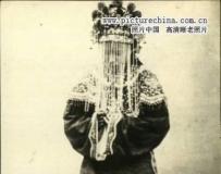 中国古时婚礼老照