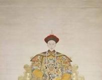 清朝历代皇帝像十二张