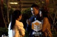 北京聚会好友皆异性 李亚鹏男人味足