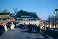 四十年代的中國