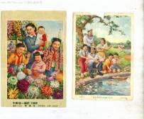 上世纪的老年画和共产党宣传画