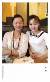 林妙可17岁生日照曝光 化身元气少女还卖萌