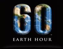 地球一小時(Earth Hour)醒覺活動2010