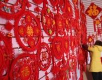 寓意吉祥中國結。。。