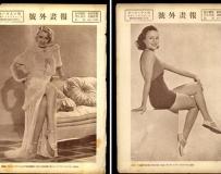 早期画报性感模特