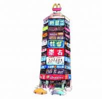 画家郑开翔对台湾街屋的温柔描绘