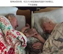 Boredpanda收集了一些人死前拍摄的最后一张照片,带走他们的有疾病、车祸、凶杀…