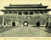 紫禁城老照片