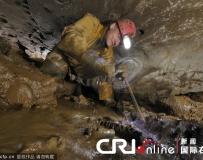 英一探险队开辟新洞穴勘探时代。。。