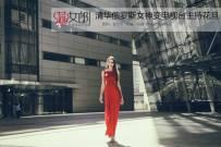 她是被刘烨排队求合照的清华大学俄罗斯女神