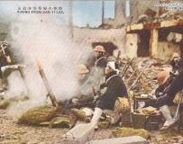 1932年日军入侵上海上色照