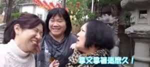 3位太太爆笑自拍实况录! 网友:笑到流泪!