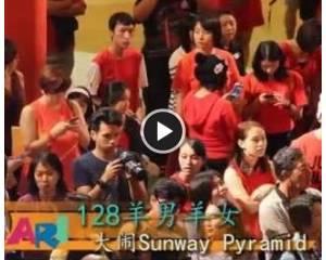 128羊男羊女大闹Sunway Pyramid