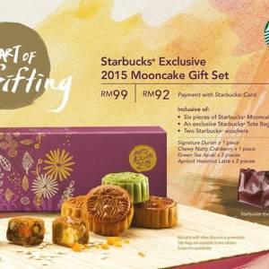 Starbuck Malaysia中秋促销